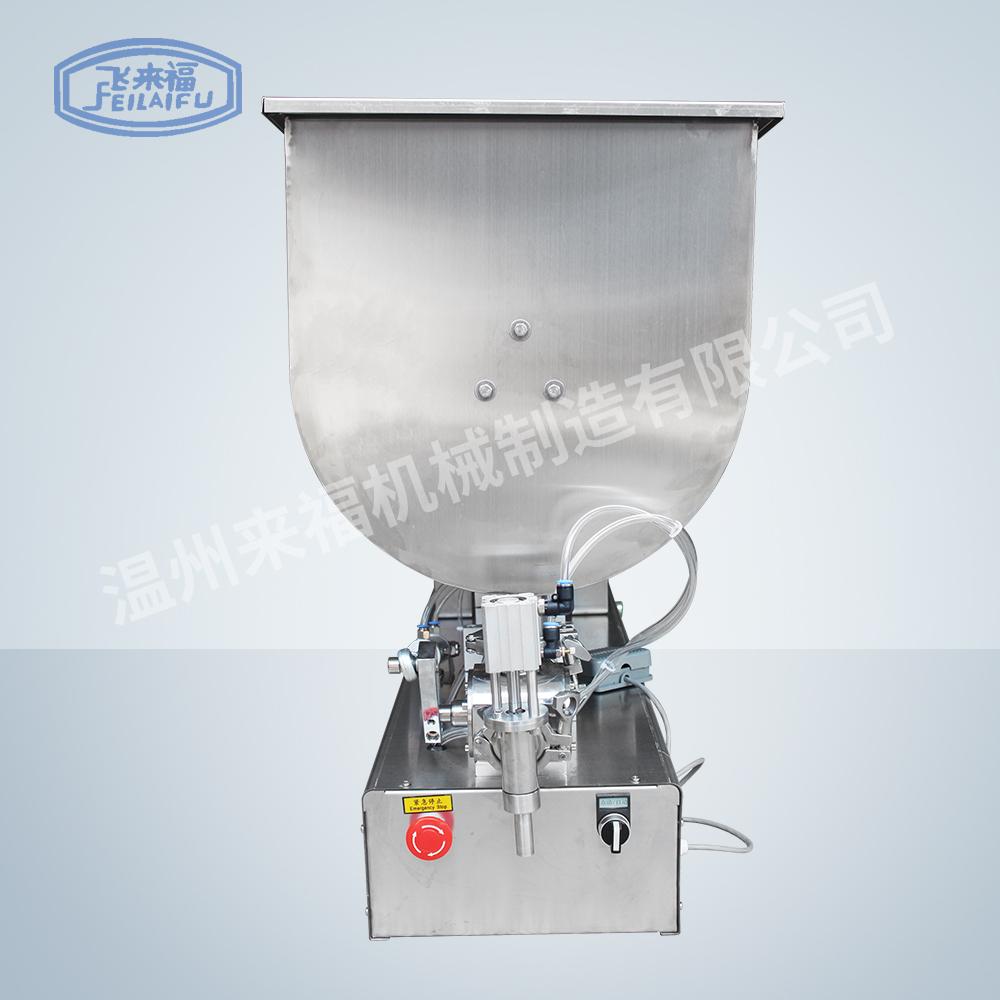 單頭膏體灌裝機帶攪拌桶