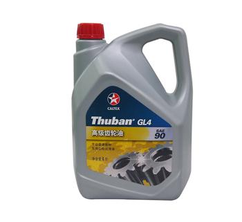 高級齒輪油GL4