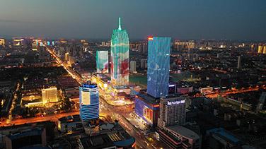 城市夜景照明