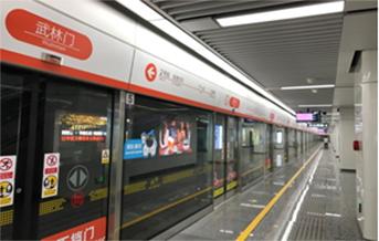 杭州地鐵2號線武林門站