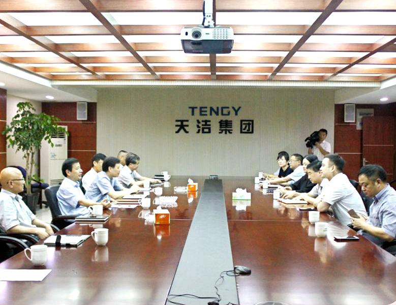 2018年5月,紹興人常委會副主任黃繼崗來天潔調研