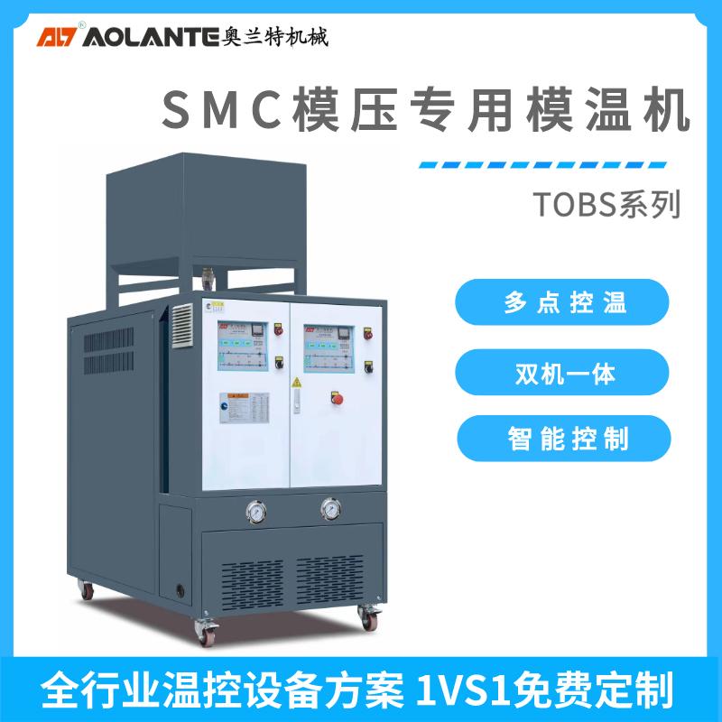 玻璃鋼成型油溫機_奧蘭特機械專業生產