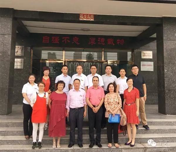 中印贸易促进会副主席一行到访山西千汇药业