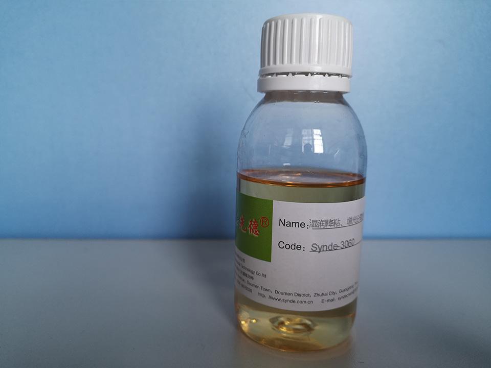 Synde-3060潤濕降粘、增光分散劑