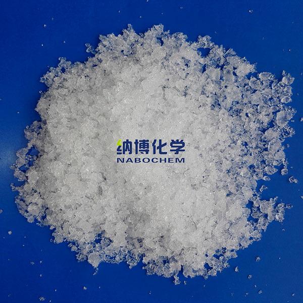 十水硫酸鈉 7727-73-3