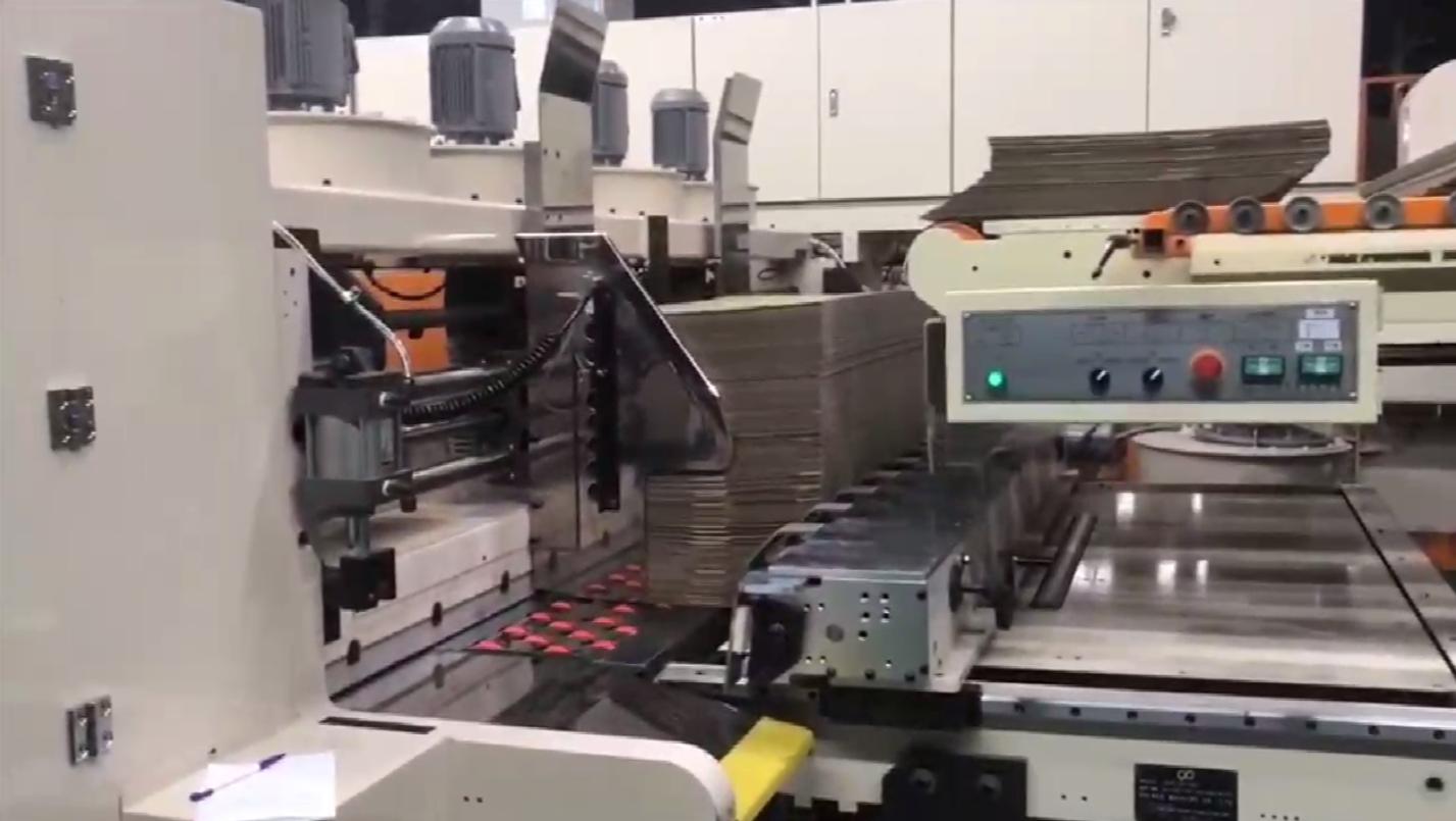 日本新幸1227型-固定式全伺服控制水性印刷開槽模切折疊糊箱聯動線(300張/分鐘)