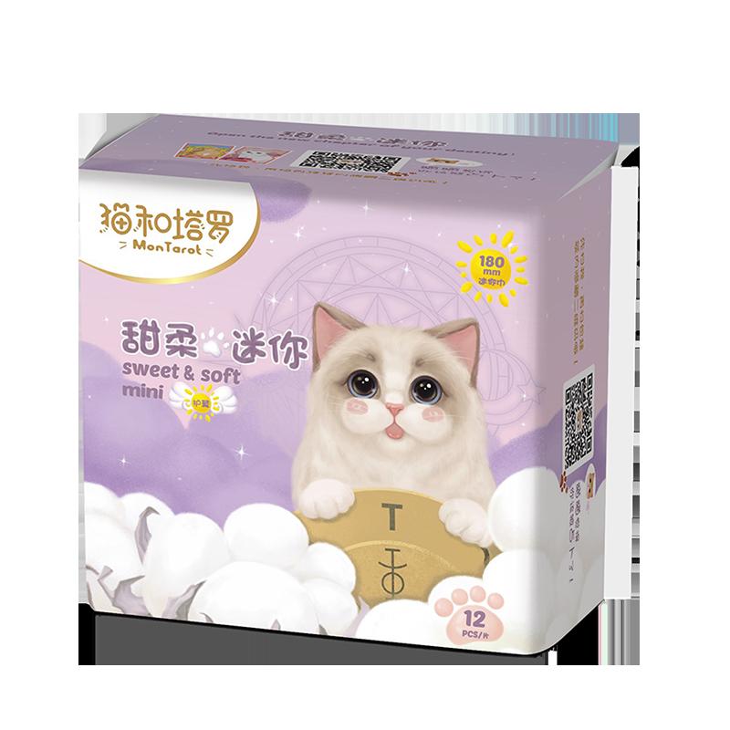 甜柔系列·迷你巾180mm