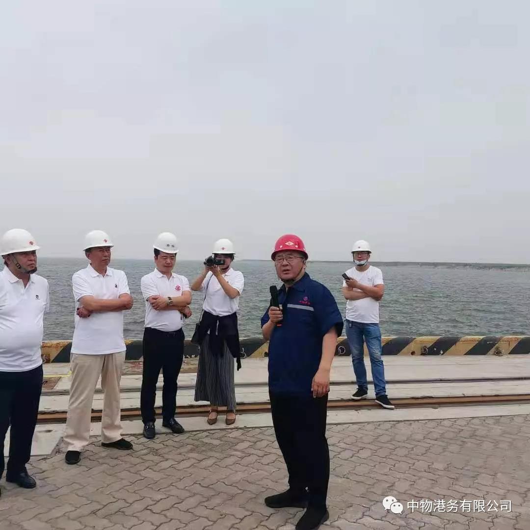 北京唐山企業商會到中物碼頭參觀指導