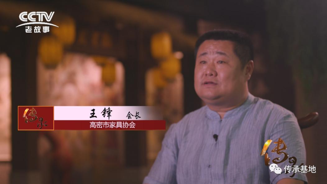 2020年受邀央视CCTV传承节目录制