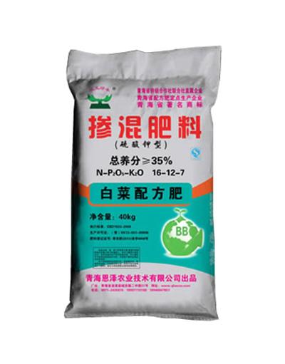 35%白菜配方肥