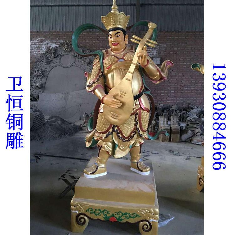 四大天王佛像