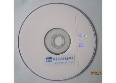 數字化軟件使用(1)
