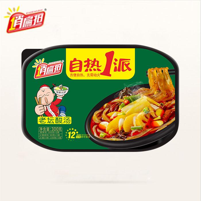 老壇酸湯火鍋