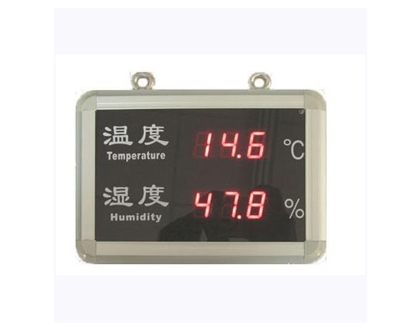 大屏幕濕度顯示屏(凈化車間用的)