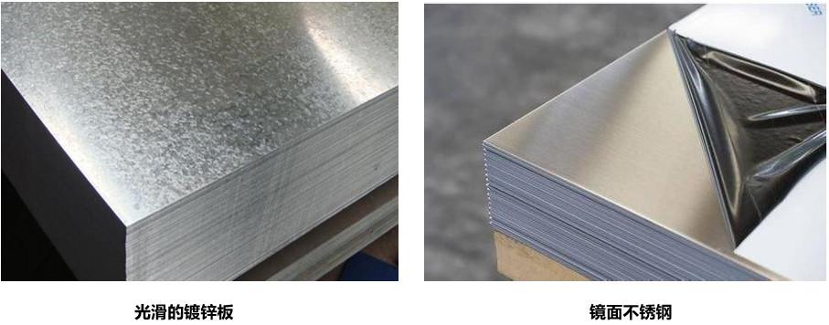 激光焊接加工技术的应用和特点
