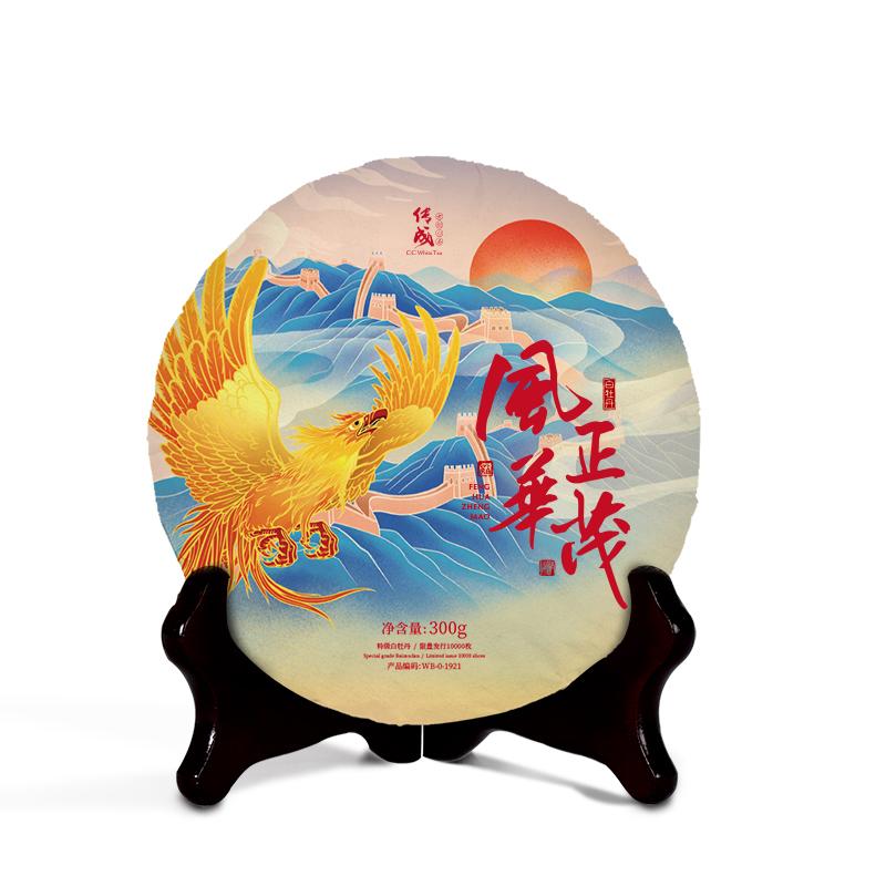 傳成風華正茂(2019年特級白牡丹)