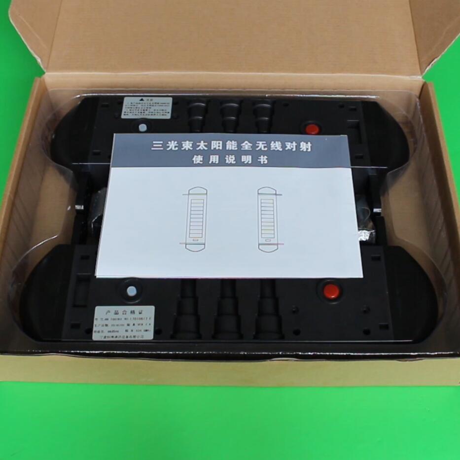 太陽能全無線對射(HB-T001R3)安裝視頻