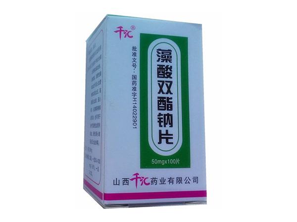 藻酸双脂钠片