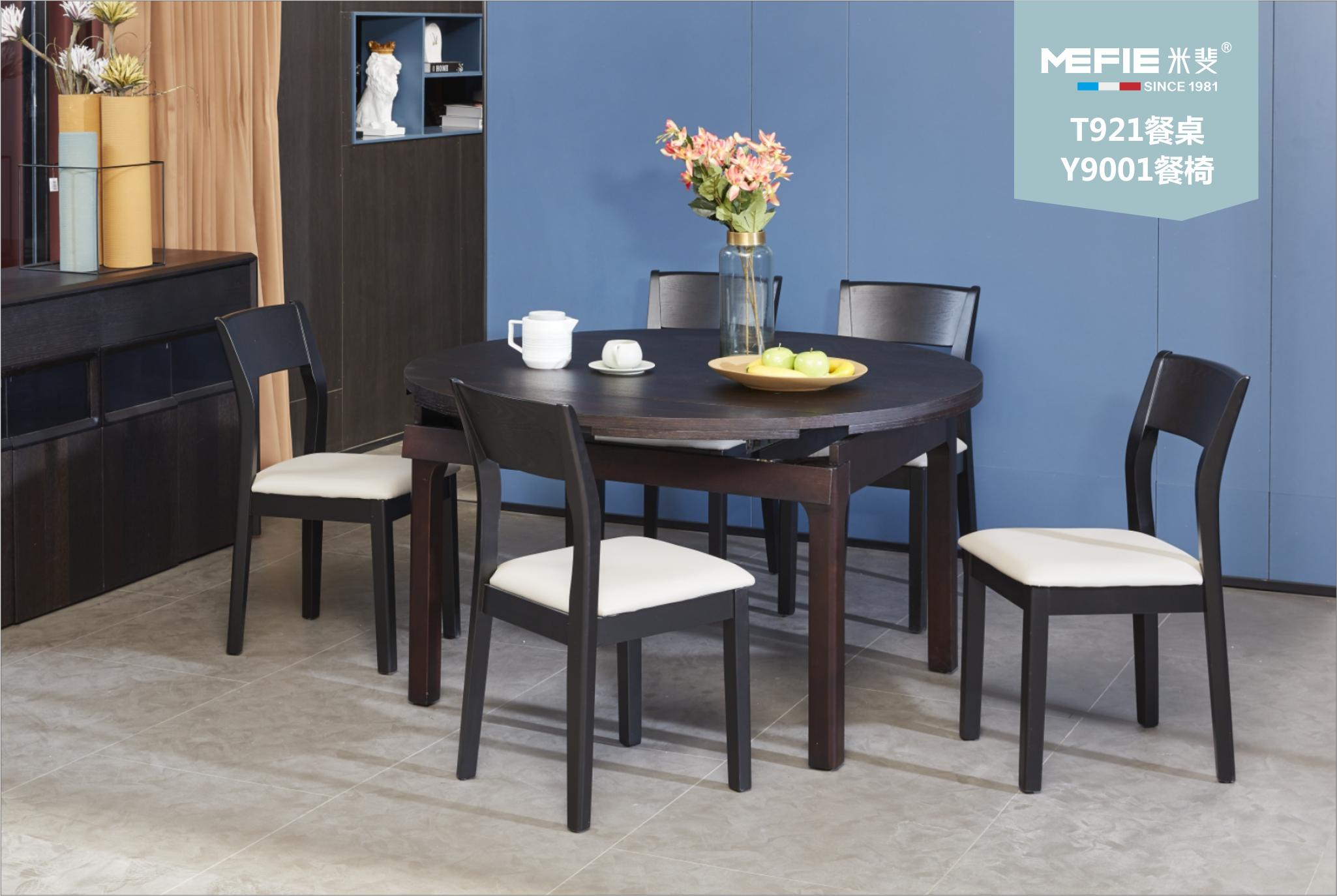 餐桌T921+餐椅Y9001
