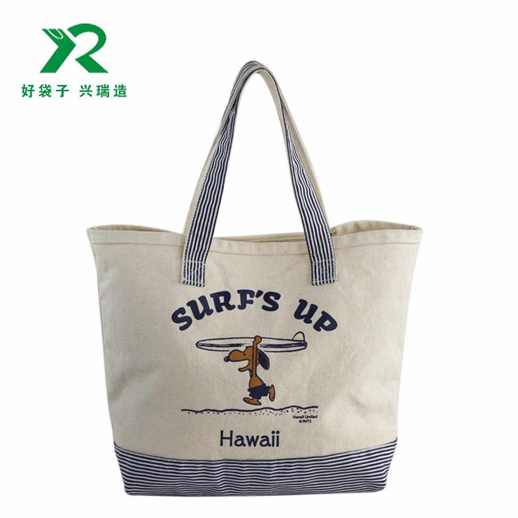 大容量時尚帆布手提購物袋
