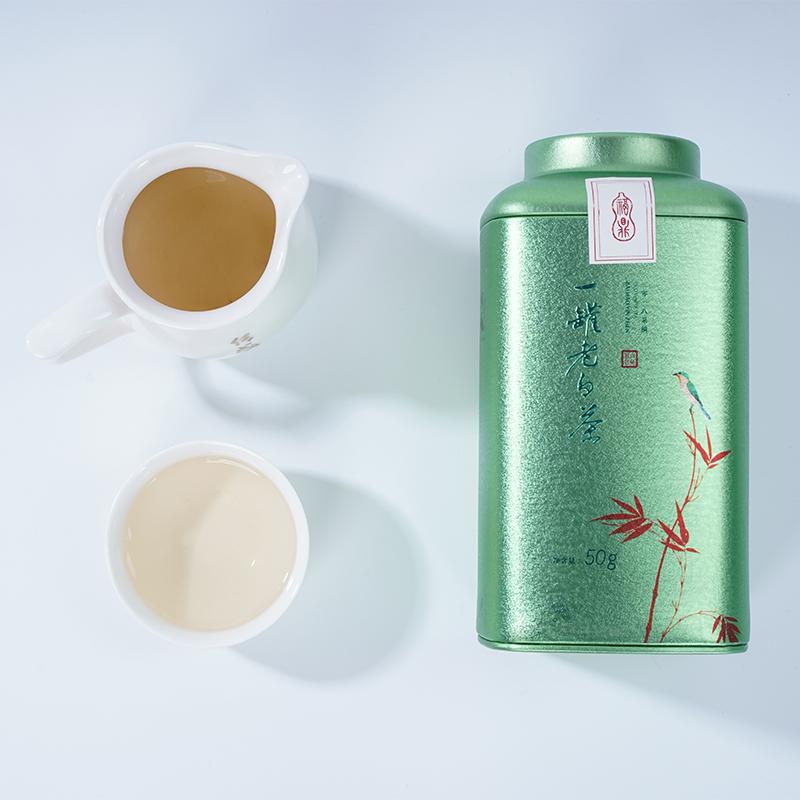 一罐老白茶-白毫銀針(21)