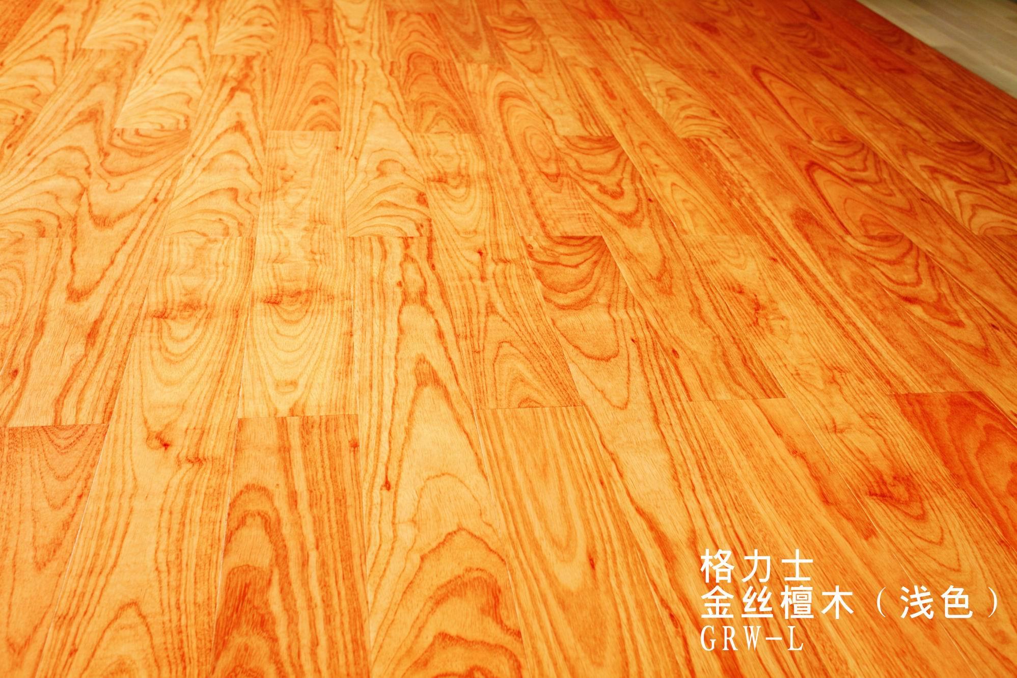 金絲檀木(淺色)GRW-L