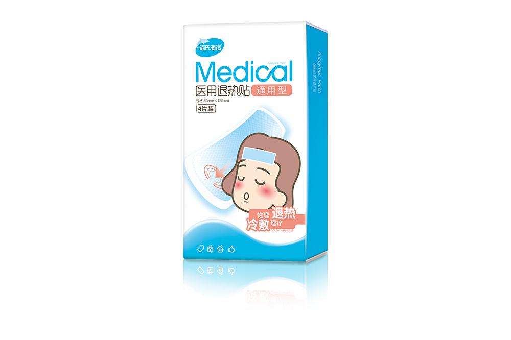 醫用退熱貼(通用型)