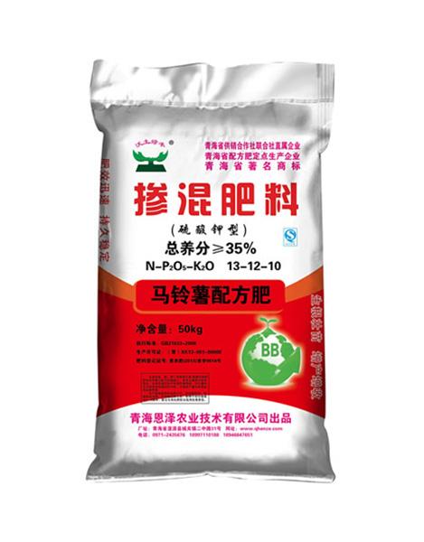 35%马铃薯配方肥