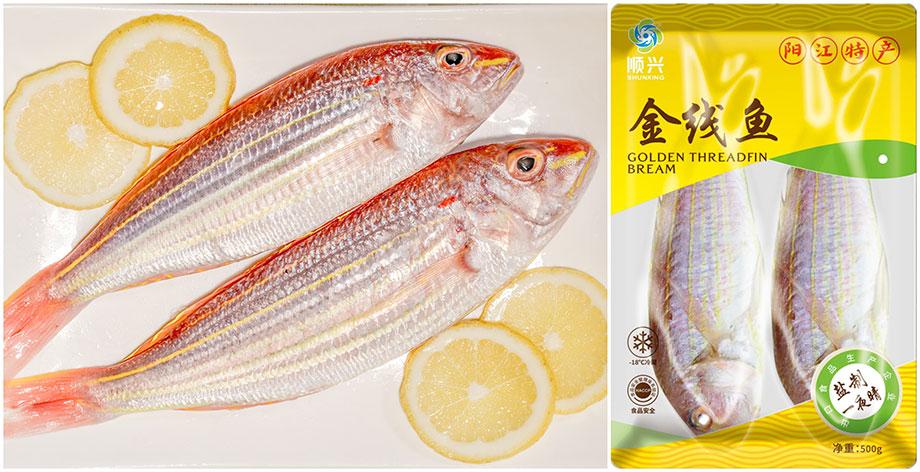 金線魚(鹽制)