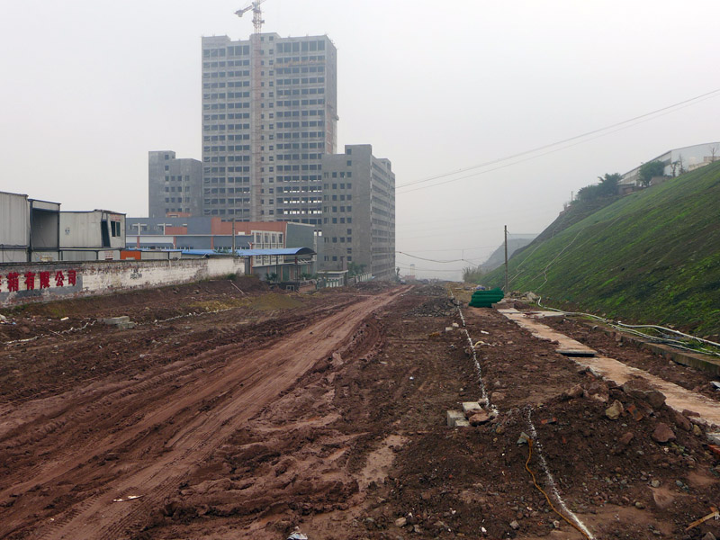 重慶市現代農業開發園區西一街道路工程巖土工程勘察