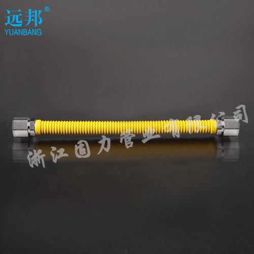 燃氣用具連接用不銹鋼波紋管