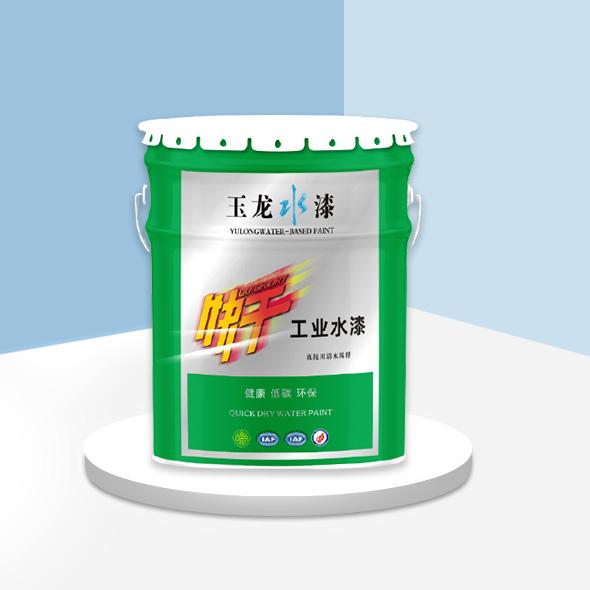 水性丙烯酸聚氨酯底漆