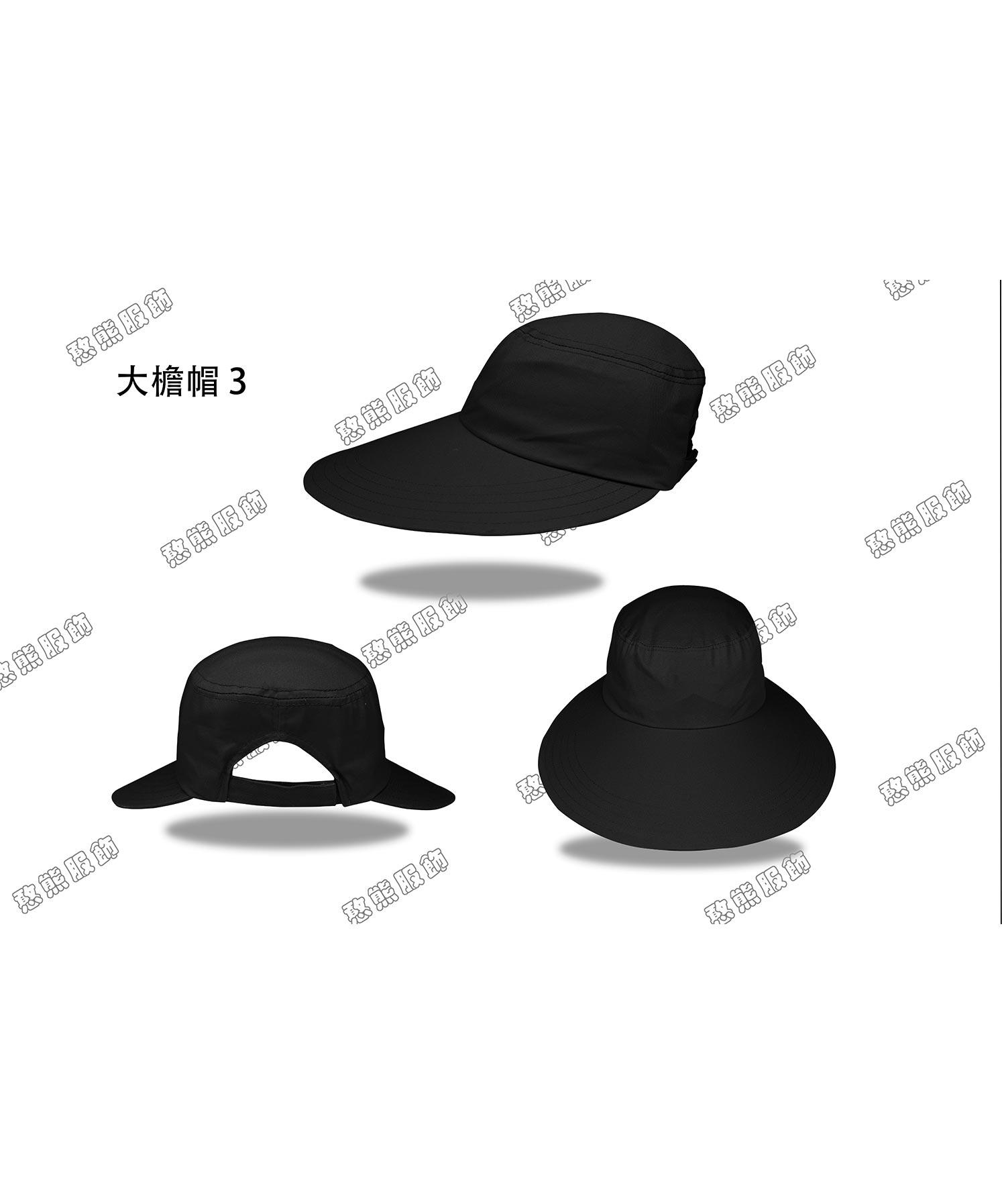 大檐帽-3