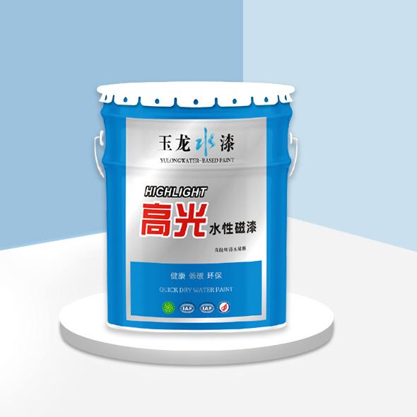 水性高光醇酸磁漆