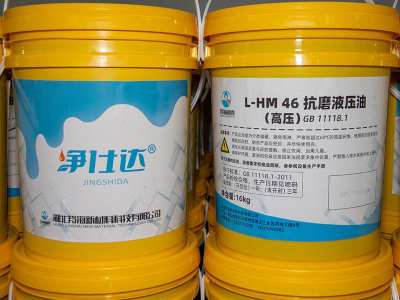 L-HM32高壓抗磨液壓油