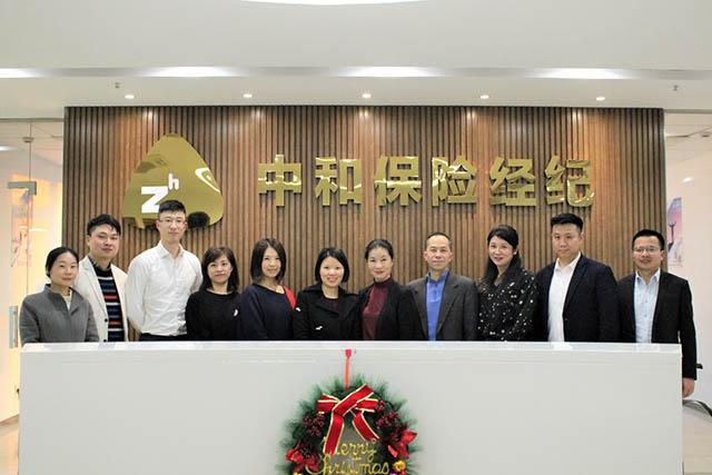 中国平安财产保险股份有限公司上海分公司副总经理檀芳一行来访我司