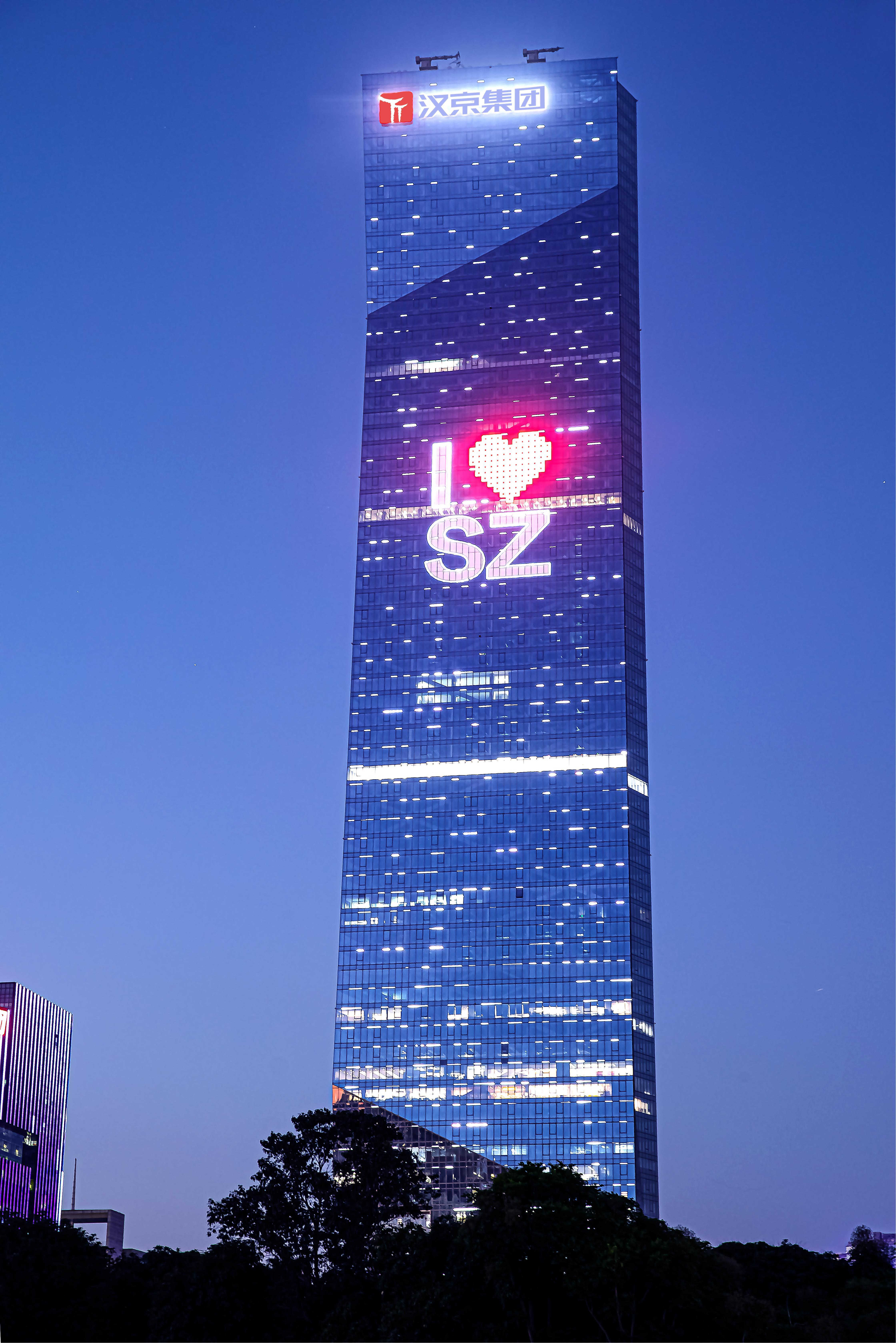汉京金融 (2)
