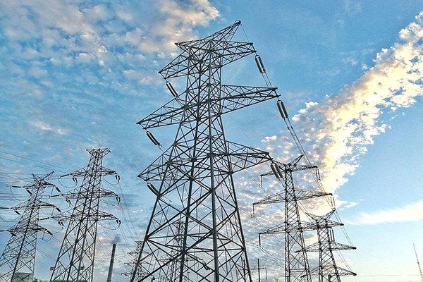 西安亮麗電力集團有限責任公司