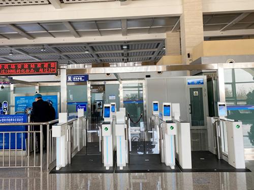 新疆吐魯番機場