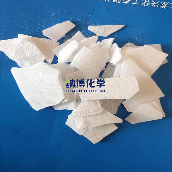 碳酸銨 506-87-6