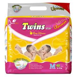 Twins Satr M1708Y(海外)