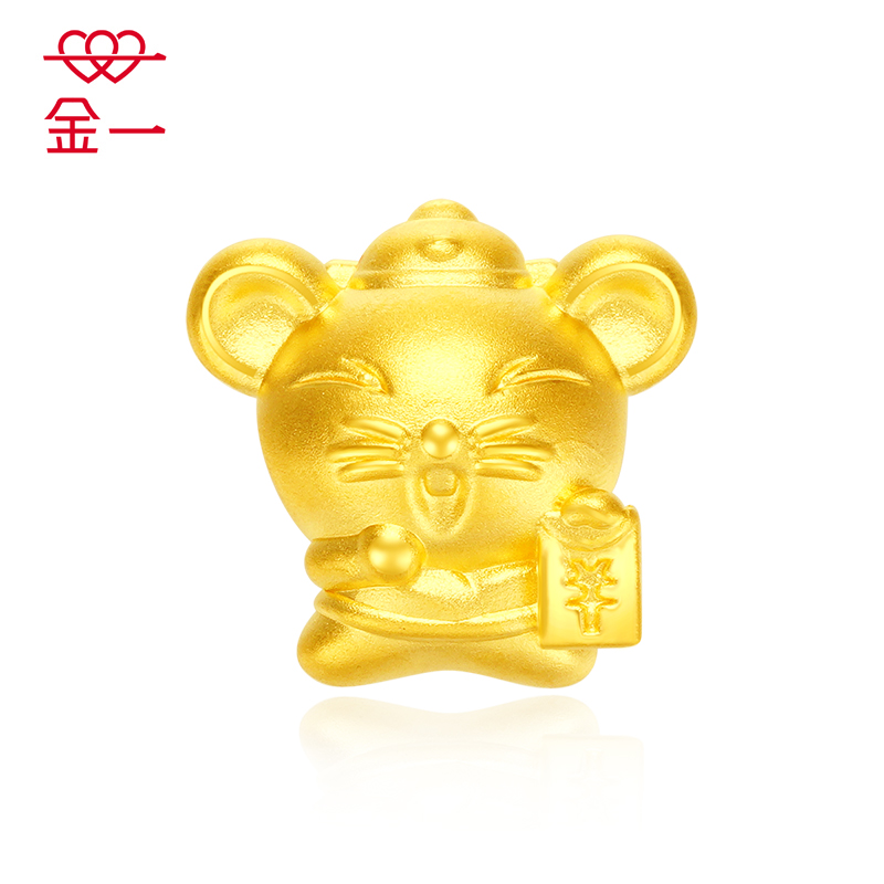 嗨赖足金3D硬金状元鼠吊坠路路通男女通用(定价)