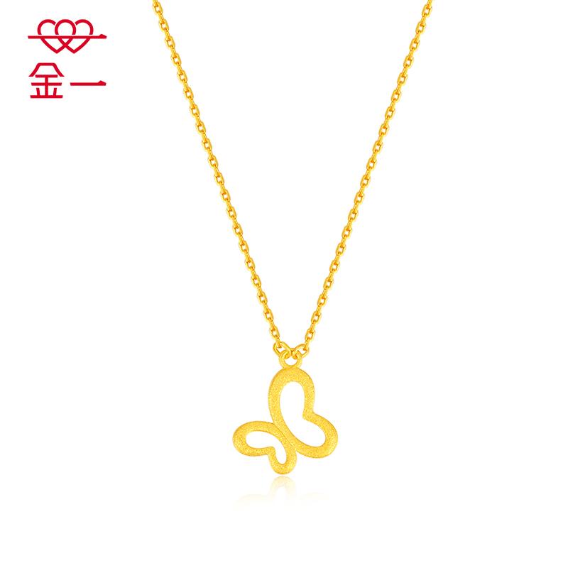 嗨赖足金999黄金精品镂空蝶舞款黄金项链时尚套链送女士(计价)