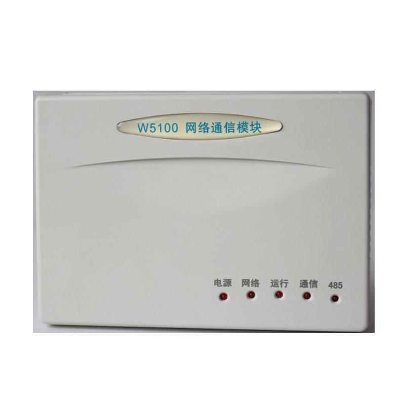 網絡通信模塊HB-WT-1