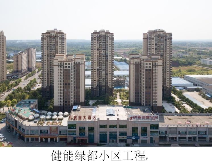 重庆富士达建筑装饰有限公司
