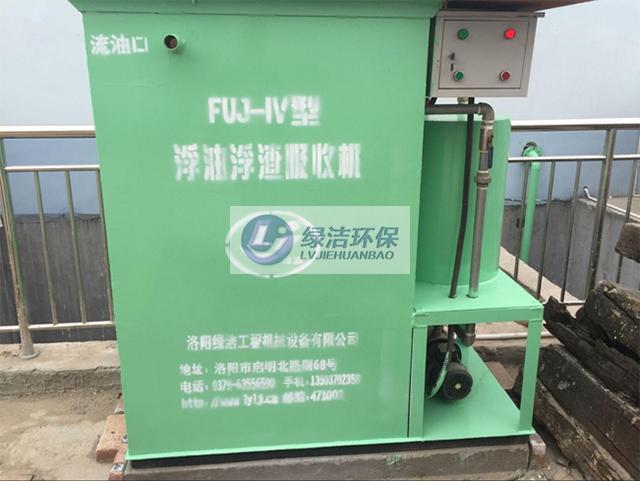 鄭州鐵路段?浮油吸收機
