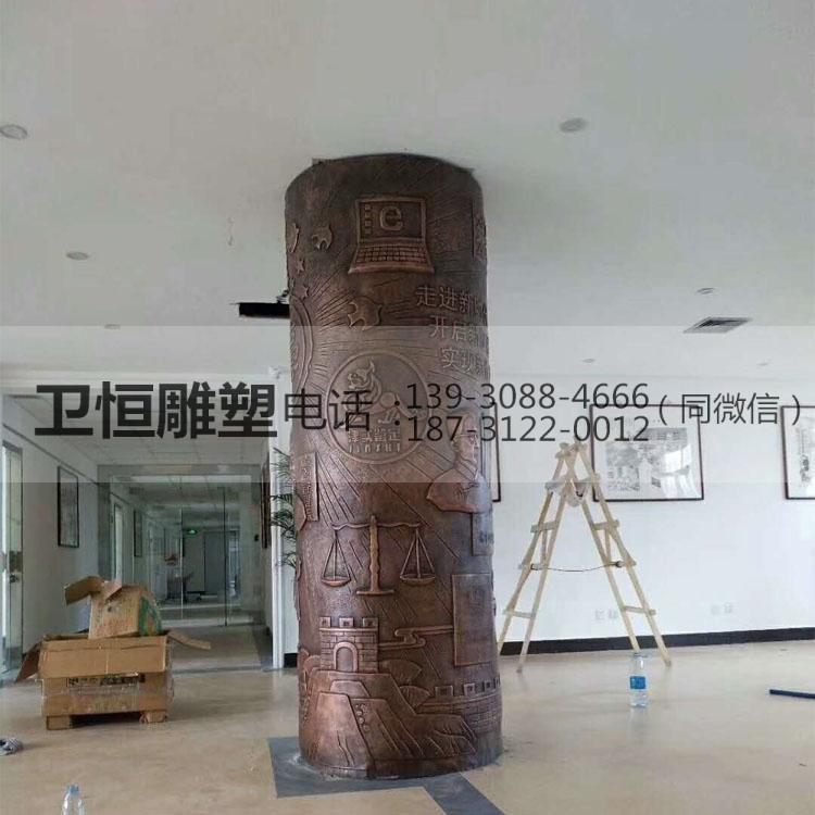 圆柱铜浮雕
