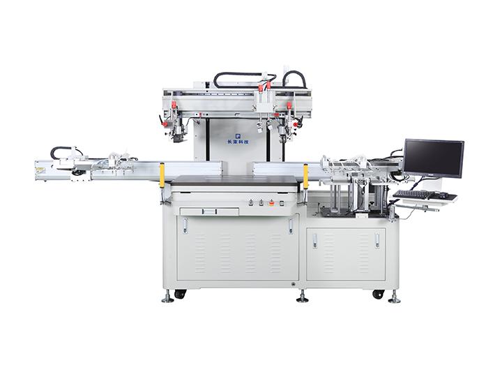 CCD对位全自动印刷机