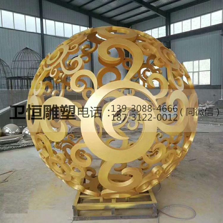 纯铜镂空雕塑