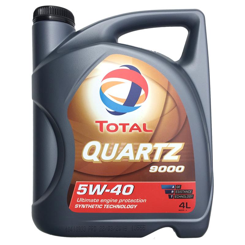 道达尔快驰9000润滑油 5w-40 4L 全合成机油 欧盟原瓶原装进口机油